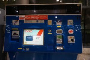 メトロの切符販売機