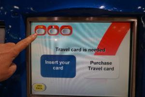 メトロの切符自販機