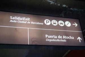 マドリードアトーチャ駅