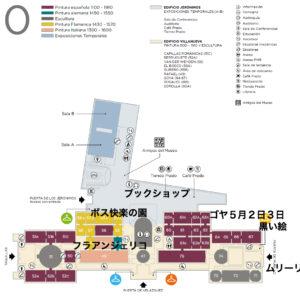 プラド美術館地上階の地図