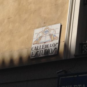 エストゥディオ通り