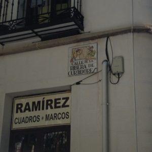 リベラ・デ・クルティドーレス通り
