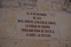 1474年12月13日