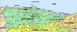 アストゥリアス地図