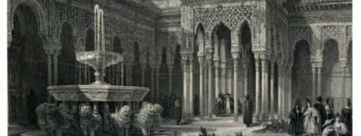 アルハンブラ宮殿の歴史と技術と観光の仕方、グラナダ王国<イスラム建築の最高芸術>
