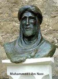 最初の王モハメッド