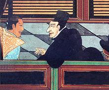 宣教師とサムライ