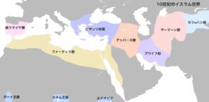 10世紀のイスラム世界