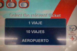 マドリード地下鉄自販機