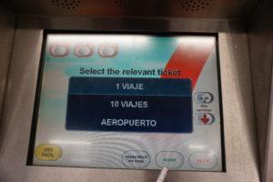 メトロマドリード地下鉄切符