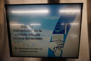 マドリード地下鉄自動販売機