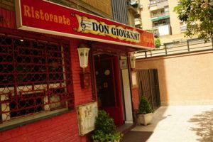 ドン・ジョバンニ・レストラン
