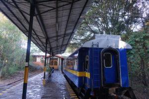 ウルバンバの駅