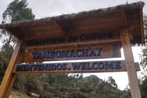 タンボマチャイ遺跡