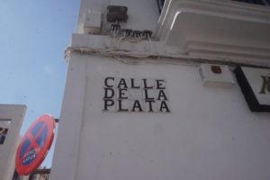 サンルーカルの街