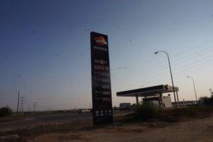 マサゴンのガソリンスタンド