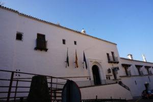 グアダルーペのパラドール