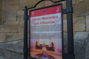 シロスのサンセバスティアン教会