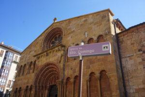 ソリア、サントドミンゴ教会