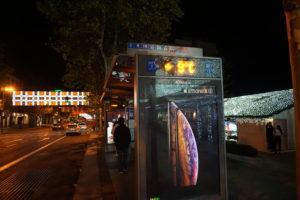 セラーノ通りのバス停