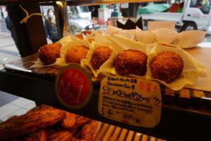 神戸のグルメ、いすずベーカリー、スコッチエッグカレーパン