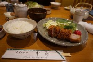 神戸のグルメ、ヒレカツ定食