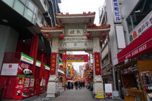 神戸のグルメ、神戸元町中華街