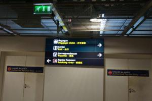 パリ、シャルルドゴール空港ターミナル2