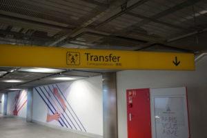 パリ、シャルルドゴールターミナル2