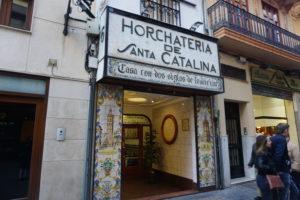 バレンシア オルチャテリア サンタカタリーナ