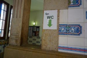 バレンシア中央市場のトイレ
