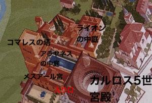 アルハンブラ宮殿見学用地図
