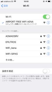 マドリード空港のWi-Fi