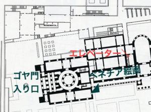 プラド美術館館内図
