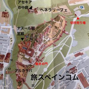 アルハンブラ宮殿見取り図