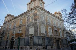 バレンシア、国立陶器博物館