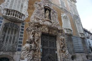バレンシア、国立陶器爆物館