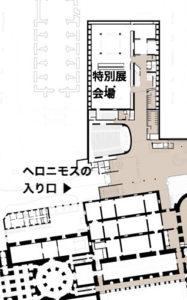 プラド美術館特別展の地図