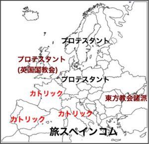 キリスト教世界のカトリックとプロテスタント地図