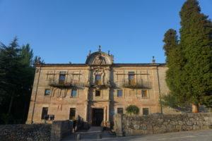 サリア マグダレーナ修道院