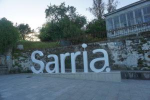 サリアの街の入り口