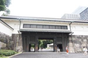 皇居東御苑、大手門