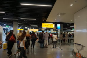 アムステルダム空港乗り継ぎパスポートコントロール