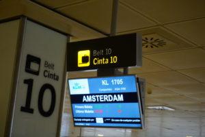 マドリードバラハス空港到着