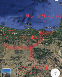 サンセバスティアンからブルゴス、レオン地図