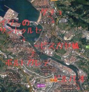 ビスカヤ橋の架かっている周辺地図