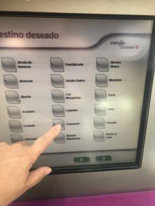 アトーチャ駅切符の機械