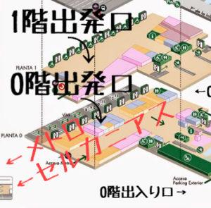 アトーチャ駅構内