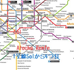 アトーチャ、メトロの駅