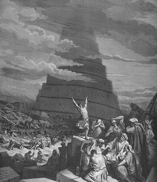 旧約聖書に挑戦⑤バベルの塔の物語、こうして人の言葉はバラバラになったのです